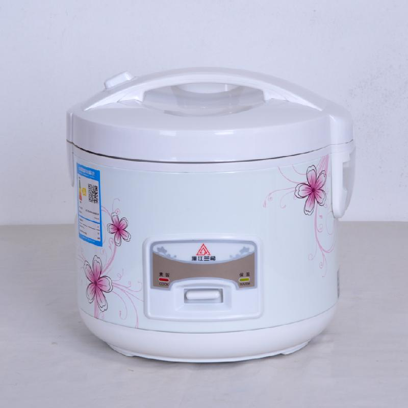 LANJIAO White Print Smart Household Rice Cooker 2L