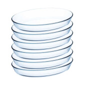 LUMINARC Piring Serveware Oval 35CM x 27CM J1339 Set of 6
