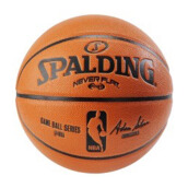 SPALDING NBA Game Ball Replica Outdoor Rubber - Brown