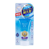 BIORE UV Aqua Rich Watery Essence SPF 50 50 gr