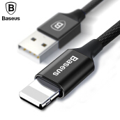 Baseus 1.8M Lightning Cable For iPhone X 8 7 6s 5 Plus Fast Charging Cable Handphone HP USB Data Cable