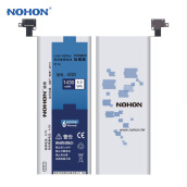 NOHONO Riginal Battery For Apple iPhone 7 Plus 7Plus 2900mAh High Capacity Lithium Silve