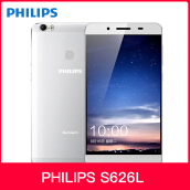 PHILIPS S626L 3+32G Silver Brown 3+32G