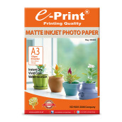 E-PRINT Inkjet Photo Paper A3 130gsm 50 Sheets