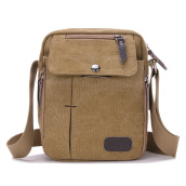 SiYing Korean version of the cotton multi-layer shoulder Messenger bag