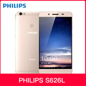 PHILIPS S626L 3+32G Gold Gold 32G
