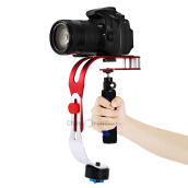Handheld Stabilizer Detachable Handle Black