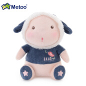 Metoo Baby Cute Plush Toys Boys Girls Soft Stuffed Kawaii Dolls