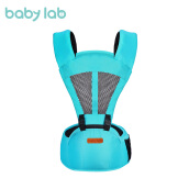 Keness multi-function waist stool strap newborn baby carrier