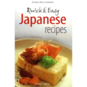 Mini Cookbooks - Quick and Easy Japanese Recipes - Angela Nahas [Paperback] 9780794606541