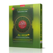 Al Quran Cordoba Al Hijr A4 - Hijau (HC) - Cordoba International Indonesia 571550060