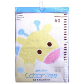 COTTON TREE Towel Handuk Giraffe [60x120cm]