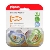 PIGEON Silicone Pacifier 2 Pcs Step 3