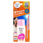 Kao Biore Uv Bright Sunscreen Milk Spf50+ Pa+++ 30ml Face Brighten Skin Tone