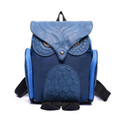 BESSKY Women Leather Owl Backpack Female Mujer Mochila Escolar Feminina School Bag-