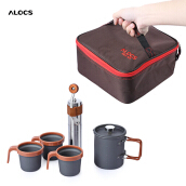 ALOCS CW - K10 Outdoor Home French Press Pot Kit Hand Manual Coffee Bean Mill Grinder