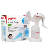 PIGEON NEW Manual Breast Pump Plastic
