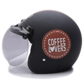 WTO Helmet Retro Coffee Lovers