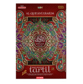 Al-Qur`An Cordobatajwid Mudah Tartil A4 - Cordoba International Random Color (Red/Blue/Green). 571750013