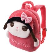 Cute Adjustable Straps Stuffed Zipper Schoolbag for Baby Girls(Red)