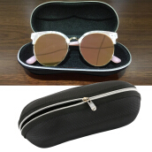 [Kingstore]Portable Fiber Zipper Eyewear Case Glasses Sunglass Shell Protector Box