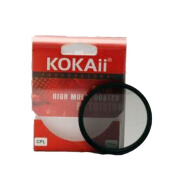 Kokaii CPL Slim 62mm Black