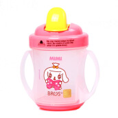 BROS Water Bottle MIMI Junior Training Cup