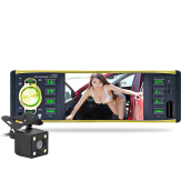 4019B 4.1 inch 1DIN MP5 car media player Golden