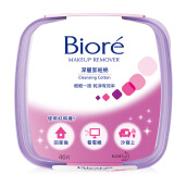 Biore Makeup Removal Cleansing Cotton 46 Sheets Kao Japan