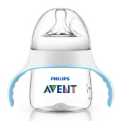 AVENT Bottle to Cup Trainer Kit Natural 150ml SCF251/00