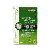 Dr.Morita Tea Tree Treatment and Brightening Essence Facial Mask 8Sheet