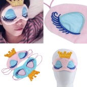 Princess Crown Fantasy Eyes Cover Travel Sleeping Blindfold Shade Eye Mask