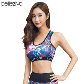 BELLEZIVA Woman Sports Bra Floral Printed And Breathable Padded Design Wireless Racerback Activewear for Yoga Running Workouts