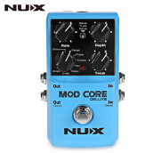 NUX Mod Core Deluxe Guitar Effect Pedal True Bypass