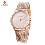 Julius JA - 982 Female Quartz Watch