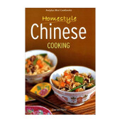 Mini Cookbooks -Mini Homestyle Chinese Cooking - Daniel Reid 9780794606664