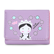 Guapabien Foldable Short Clutch Wallet Girls Card Holder
