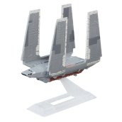 STAR WARS R1 Imperial Cargo Shuttle SWSB9565