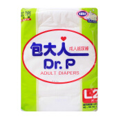 DR. P Adult Diapers Basic L (Isi 2pcs)