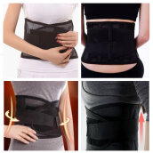 [Kingstore]Thin Breathable Mesh Lumbar Support Steel Plate Protection Belt