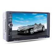 7021G Car MP5 Player 7inch With GPS function Black