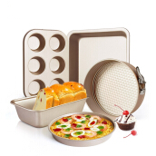 5pcs Carbon Steel Toast Cake Mold Pizza Bakeware