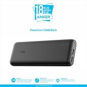 ANKER PowerCore 15600 - Black [A1252H11]