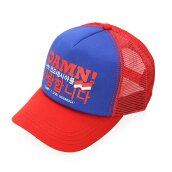 DAMN! I LOVE INDONESIA Cap Korea Red HD Blue - Red​ Red
