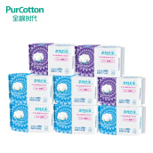 PurCotton Nice Princess Sanitary Napkins 8packages(absorb)