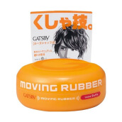 GATSBY Moving Rubber - Loose Shuffle - Orange - 80 g