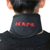 Black Self Heating Magnetic Therapy Tourmaline Pain Relief Neck Wrap Collar
