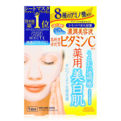 Kose Clear Turn Vitamin C Whitening Mask---5pc