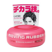 GATSBY Moving Rubber 80gr - Spiky Edge / Pink