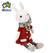 Metoo Tiramitu Soft Stuffed Bunny Plush Rabbit Doll Toy Birthday Christmas Gift